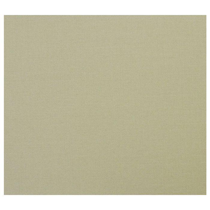 Farbe Moka, Flächenvorhang